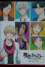 JAPAN Yumeiro Cast Official Fan Book 2