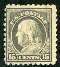 USA 1916 Franklin 15¢ Perf 10 Unwmk Flat Plate Scott 475 Mint I860