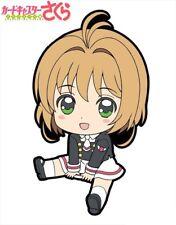 Cardcaptor Sakura Clear Card Petanko Trading Rubber Strap Charm School Uniform