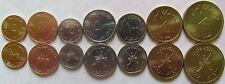 Oman set of 7 coins 1980-2013 (5+10+25+50+100 baisa+1/4+1/2 omani rial) UNC