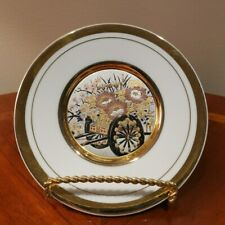 Vintage The Art Of Chokin Decorative Plate With 24K Gold Edging, Made In Japan