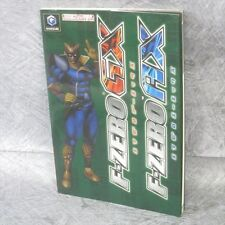 F-ZERO GX AX Guide Japan Nintendo Game Cube Book MC94*