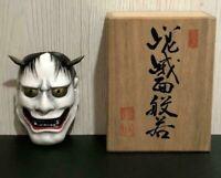 Japanese Handmade Noh mask kyougen kagura Hannya demon bugaku with Box F/S