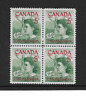 1961 CANADA -  POET EMILY PAULINE JOHNSON STAMP - BLOCK OF FOUR - MNH.