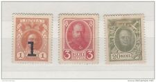 Russia 1917 3 Values Printed on Reverse ZZ507