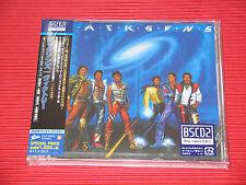 JACKSONS VICTORY MICHAEL JACKSON  JAPAN BSCD2 Blu-spec CD