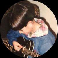 TACKLE - GRONDMAN   VINYL LP SINGLE NEW+