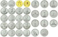 ✔ Russia 2, 5, 10 rubles 2012 Borodino PATRIOTIC WAR 1812 full set 28 coins UNC