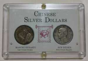 1934/33 CHINA chihli 34 short spine & 22yr s.y.s set of 2 x 1 dollar silver coin