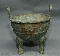 "6.8 ""Chine Bronze Ware Dynasty Palace Beast Face Brûleurs d'encens Encensoir"