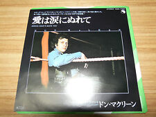 """DON McLEAN Since I Don't Have You JAPAN 7"""" NM WAX EMS-17048"""