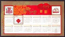 China PRC 2010 H5 Block 168 ** Neujahrsgruß selbstklebend