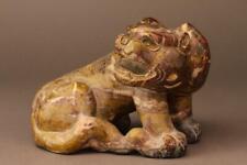 Korean Joseon Dynasty Tiger Stone Statue / W 18 × H 15.5[cm]