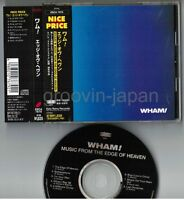 WHAM! Music From The Edge Of Heaven JAPAN CD ESCA7679 w/OBI 1997 George Michael