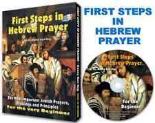 First Steps in Hebrew Prayer- Perfect Bound