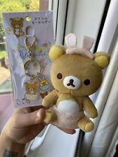 SAN-x Rilakkuma Bundle Easter Egg Flower Bunny Plush Key Chain 17cm & Keychain