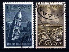 GREECE - GRECIA - 1953 - Pro ricostruzione delle tre isole joniche devastate dal