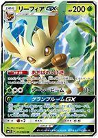 Pokemon Card Japanese - Leafeon GX 012/066 SM5S - Holo MINT