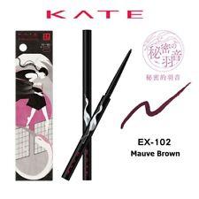 [KANEBO KATE] Fit Rare Gel Ultra Fine Eyeliner Pencil EX-102 MAUVE BROWN NEW