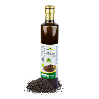 Certified Organic Cold Pressed Black Cumin / Black Seed Oil 500ml Biopurus