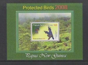 Papua Neu Guinea - 2008, Geschützte Vögel, Palm Kakadu Blatt - MNH - Sg MS1226
