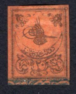 Turkey 1863 stamp Mi#Porto 1a MNG CV=260€