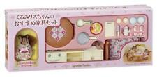 Sylvanian Families WALNUT SQUIRREL GIRL & FURNITURE SET Epoch Calico Critters