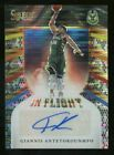Top 100 Most Watched Sports Card Auctions on eBay 45