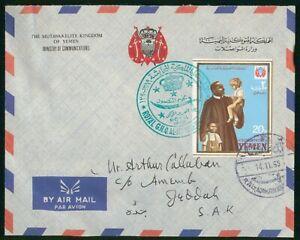 Mayfairstamps Yemen 1969 Royalist Issue Imperf t o Jeddah Saudi Arabia Cover wwo