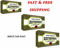 ECOLOGICAL BIRCH TAR SOAP BAR ACNE PSORIASIS PROBLEM SKIN ECZEMA DERMATITIS,3pcs