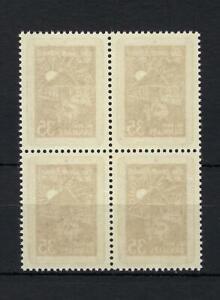 Denmark 1964 Sc# 411 offset Public school drawn 2 scans block 4 MNH
