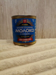 The best Russian condensed milk natural vintage USSR GOST for army desert conden