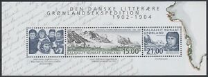 GREENLAND Sc. 408a Danish Expedition 2003 MNH souvenir sheet