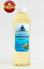 MEADOWFOAM SEED OIL ORGANIC by H&B Oils Center EXPELLER PRESSED 100% PURE 24 OZ