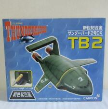 [UNUSED] Thunderbirds 2 TB2 with Mole 1/200 Diecast Chogokin Gerry Anderson