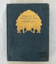 Rubaiyat of Omar Khayyam Illustrated By Edmund Dulac Edward Fitzgerald 1st EDTN