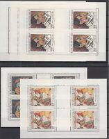 AH5172/ CZECHOSLOVAKIA – Y&T # 1948 / 1952 MINT MNH SOUVENIR SHEETS