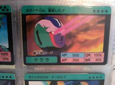 Dragon Ball Z Super Barcode Wars Multi Scanning System 43
