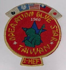 1960 OPERATION BLUE STAR, TAIWAN / 1-MEF, U.S. Military Jacket Patch