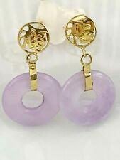 14k Yellow Gold Purple Violet Chalcedony Earrings