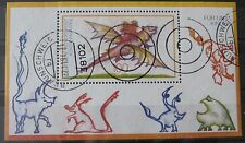 BRD Briefmarken 1994 Block 30 Für uns Kinder Gestempelt und echt gelaufen