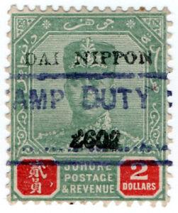 (I.B) Malaya States Revenue : Johore $2 (Japanese Occupation)
