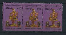 BIRMA 1993 3x Nr 319 gestempelt (91765)