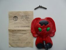 """Hook door children's """"Elephant"""" plastic clothes, towel,bag, USSR 1993 s"""