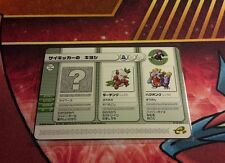 Japanese Shiftry Exploud Trainer Code Ruby and Sapphire Pokemon Card NM