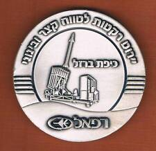 ISRAEL IAF IRON DOME ANTI MEDIUM TO LONG RANGE ROCKETES MEDAL MADE BY RAFAEL