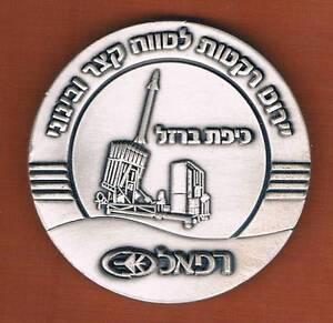 ISRAEL IAF IRON DOME ANTI MEDIUM TO LONG RANGE ROCKETES MEDAL MADE BY RAFAEL