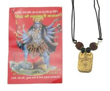 MAHA KALI KAVACH Kali Maa PENDENT Protection from EVIL Yantra Rudraksh Rudrax