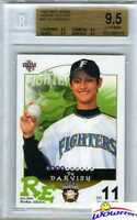 2005 BBM Rookie Edition #12 Yu Darvish REAL ROOKIE BGS 9.5-111 Million-Cy Young?