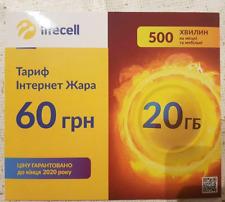 Sim karten Ukraine LifeCell + 20 GB ersten Monat ist der Tarif kostenlos!!!
